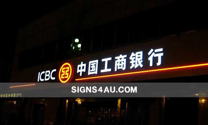 led-epoxy-resin-front-lit-outdoor-building-signs